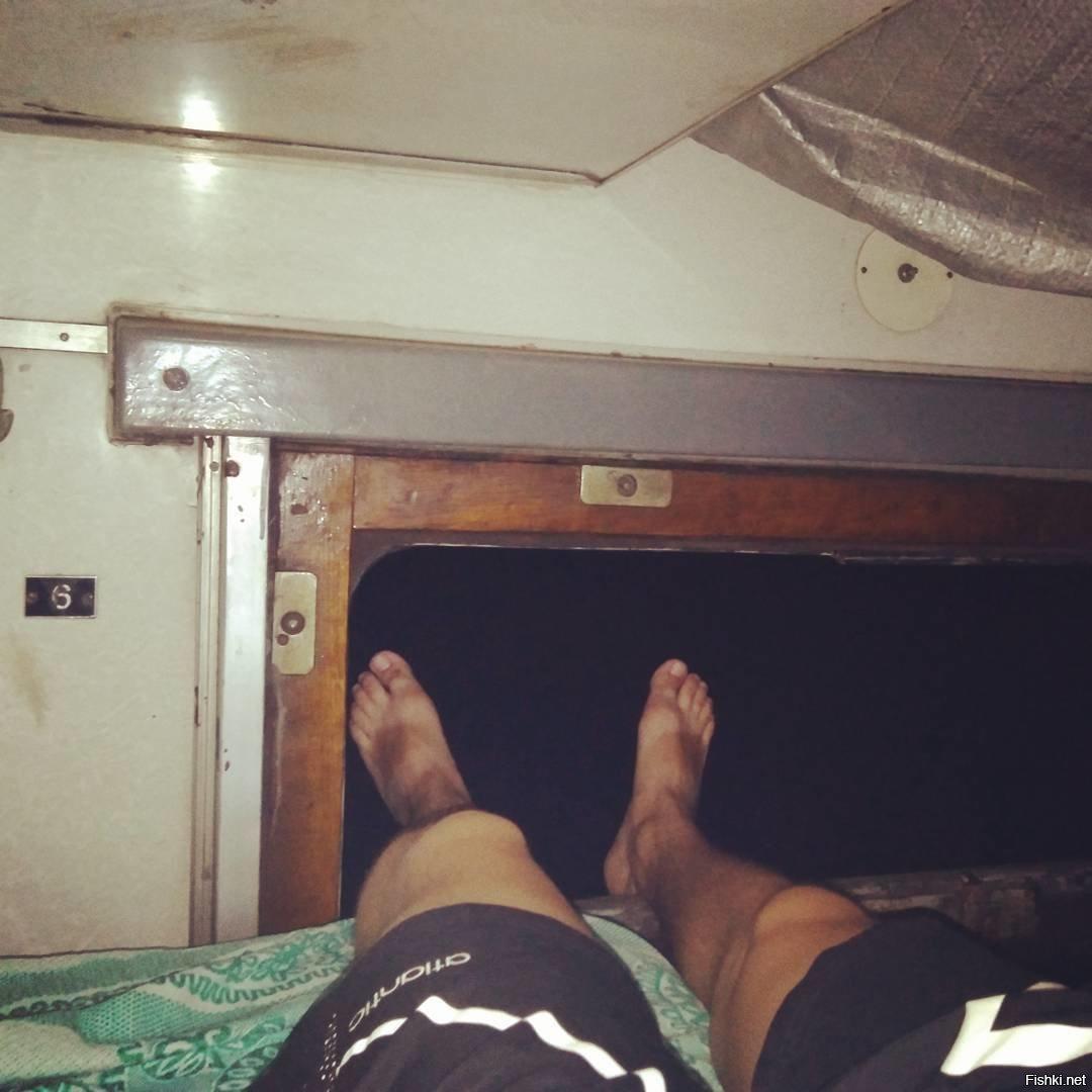пределы микрорайона фотографии из поезда плацкарт ощупь