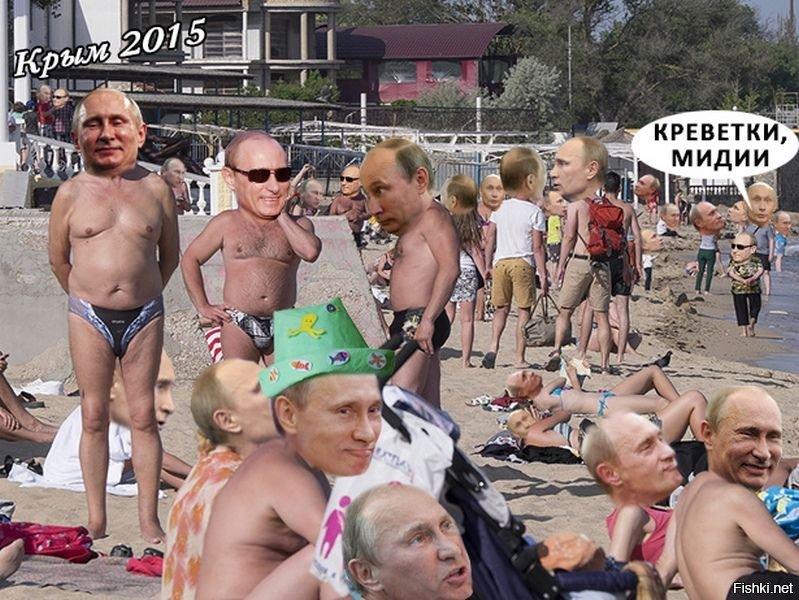 Крым прикол картинка, анимация картинок открыток