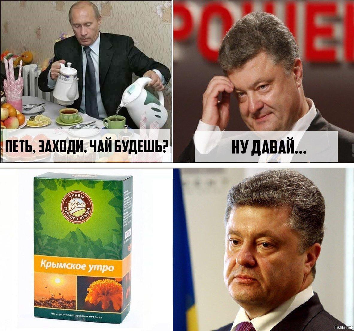 Приколы, смешные надписи на картинках про украину