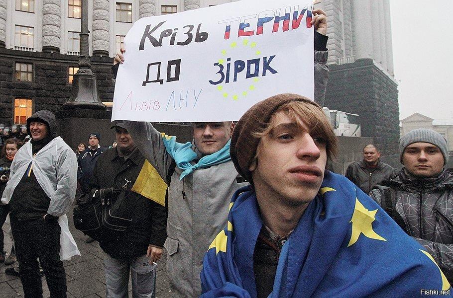 Разделенная Украина и неизбежность реинтеграции в