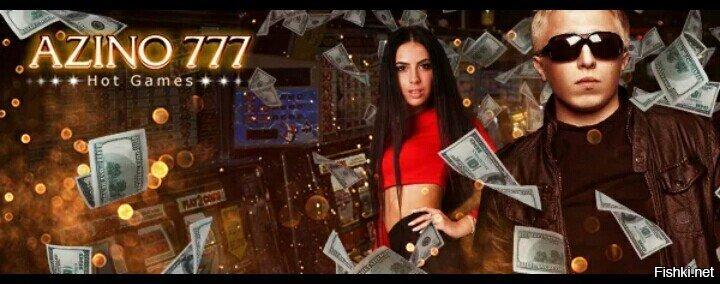http casino azino777 info