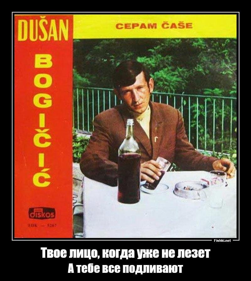 пластинки и фото обложек югославской эстрады после укуса паука