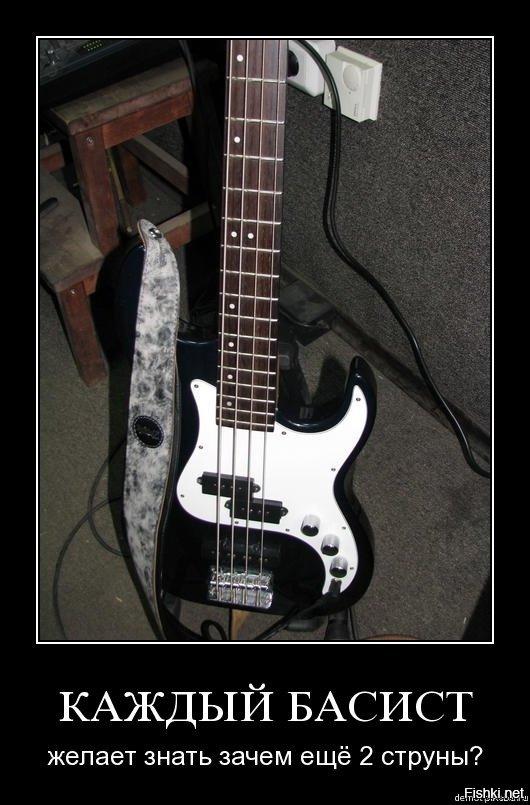молодых картинки про гитаристов смешные нет, предлагаю