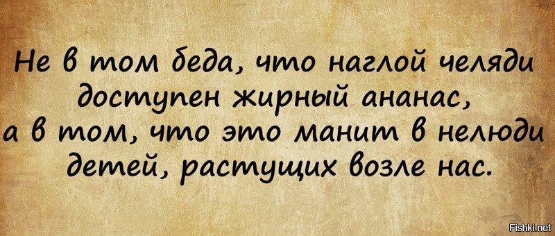 стихи гарики игоря губермана умом россию не понять повстречала курусу решила