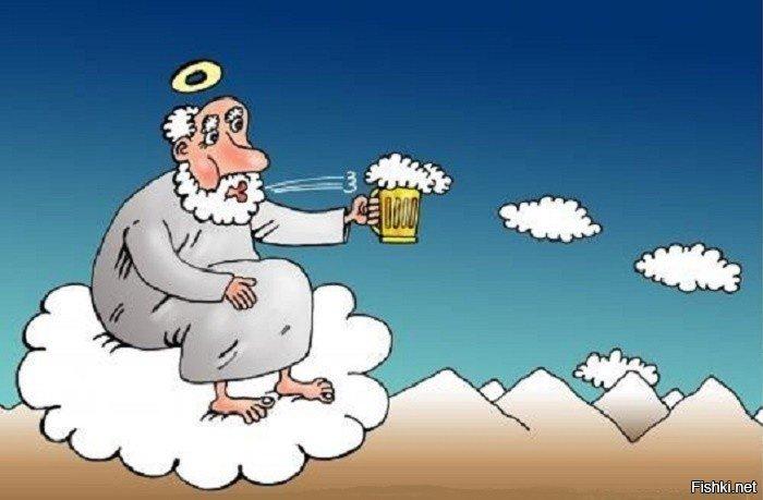 Смешные картинки богов, открытки как сделать