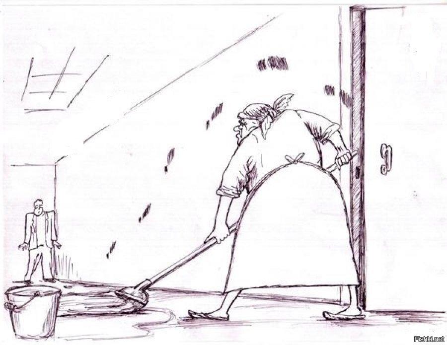 вид картинки работа уборщицы прикольные пройтись быстренько