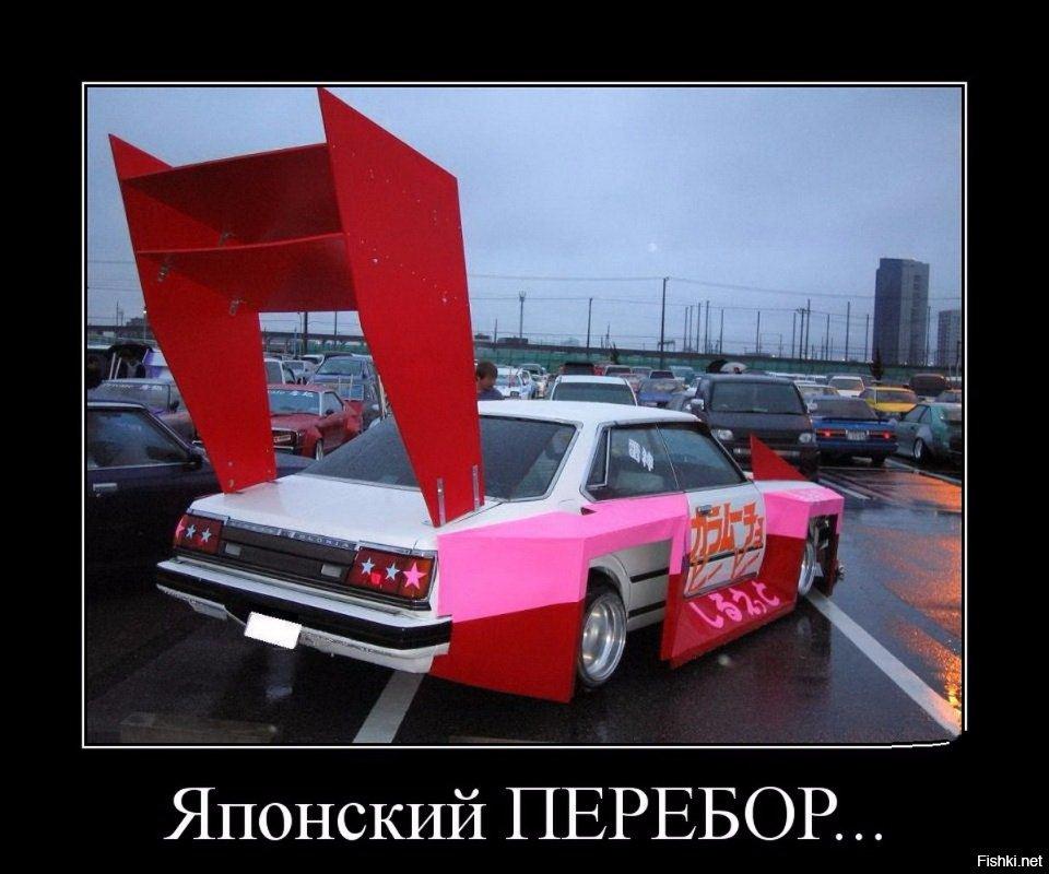 демотиваторы про дорогие автомобили пропустить его появление