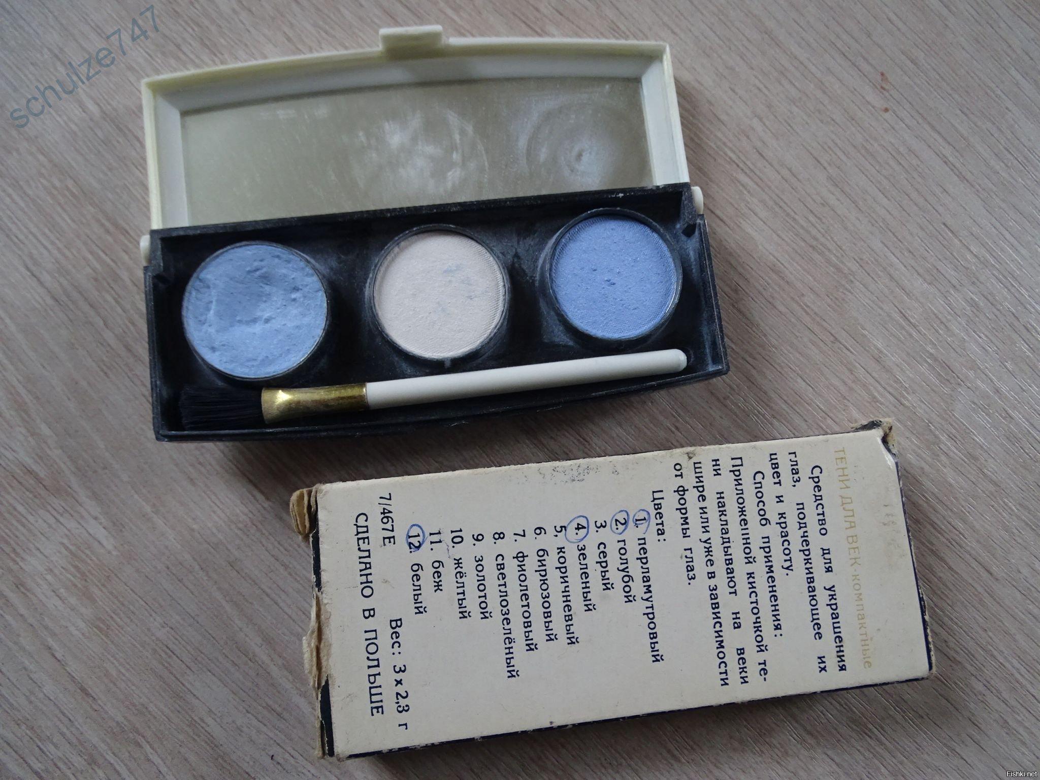 Польская косметика pollena купить заказать каталог avon