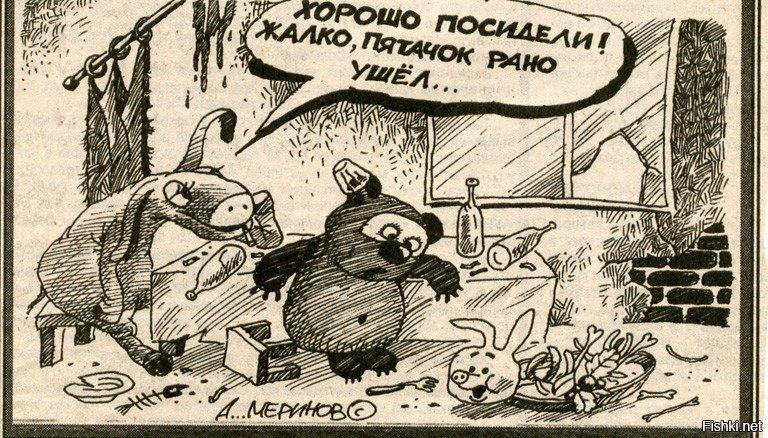 Открытки с днем рождения карикатуры
