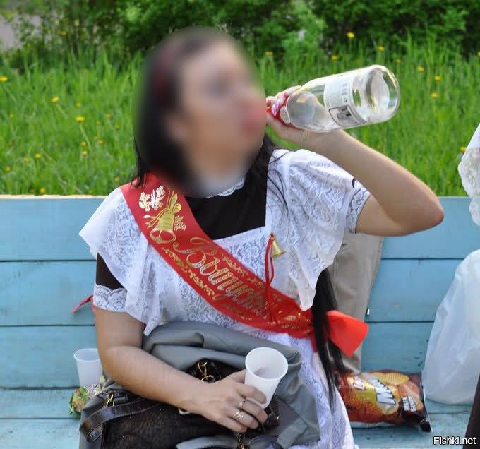 Пьяные школьники картинки
