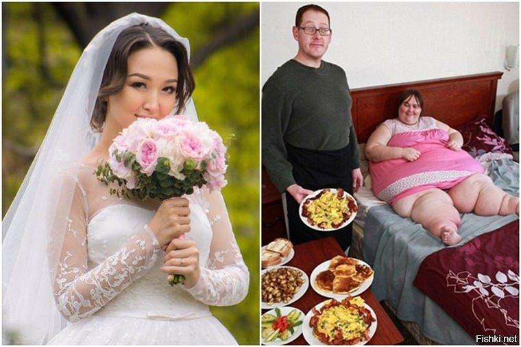 Жизнь после замужества картинки