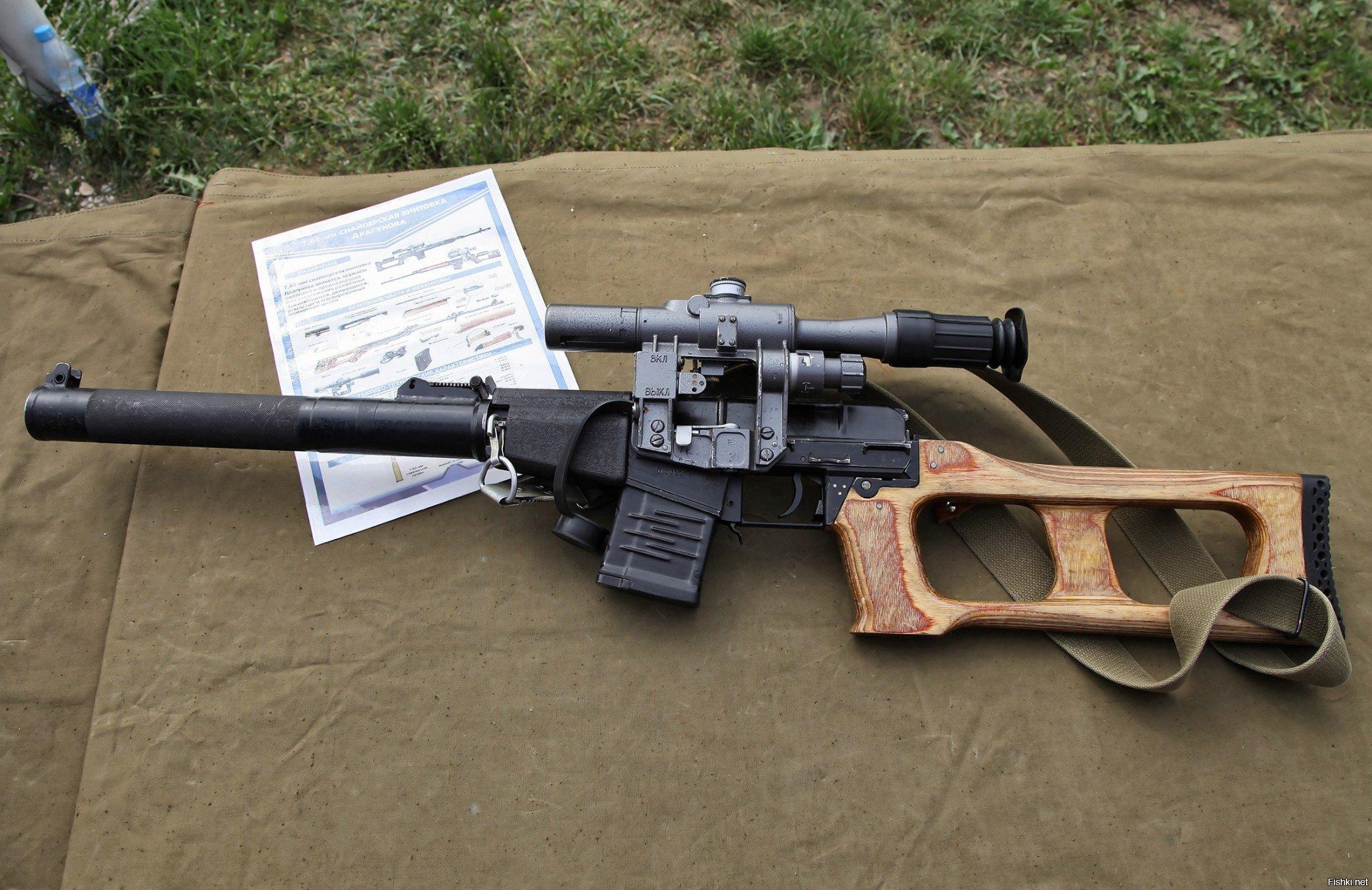 Картинки винтовки с глушителем