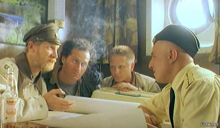Арбітражний Трибунал вказав у назві справи проти РФ факт затримання 3 українських кораблів та екіпажів, - Зеркаль - Цензор.НЕТ 2778