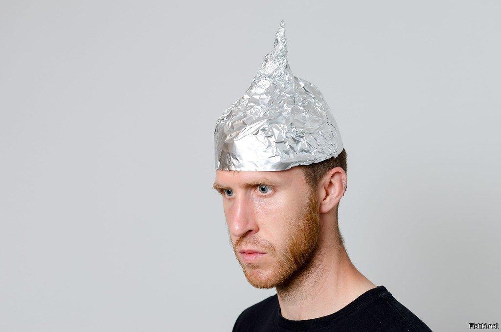 Фото с фольгой на голове