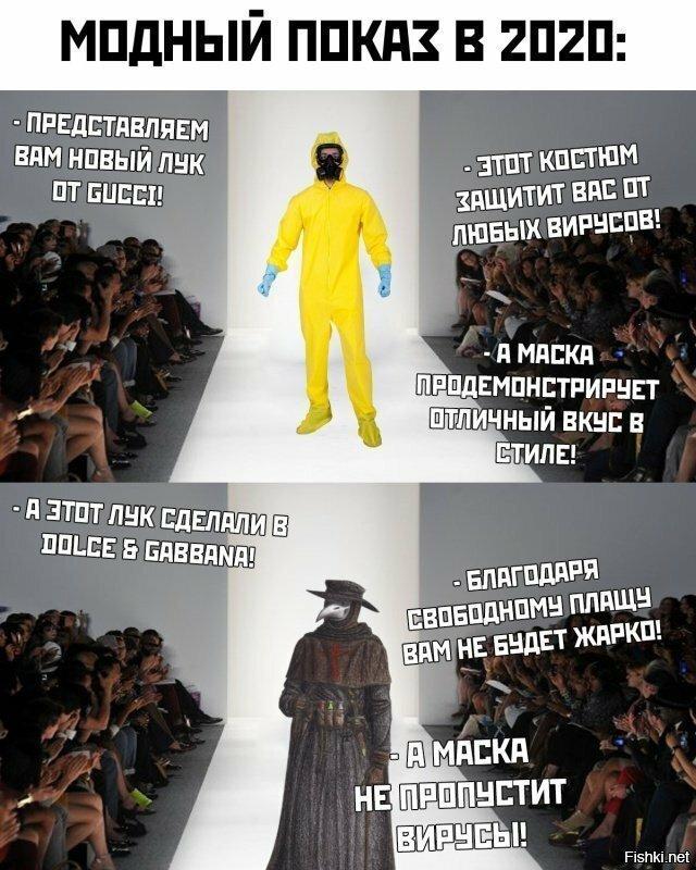 Мемы рассказы демотиваторы