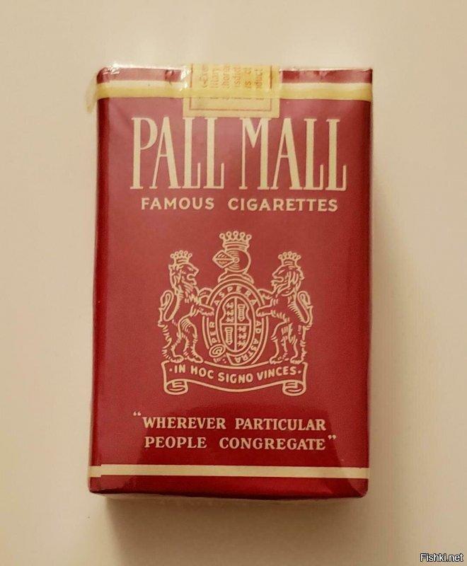 Сигареты мальборо куплю сигареты купи продай