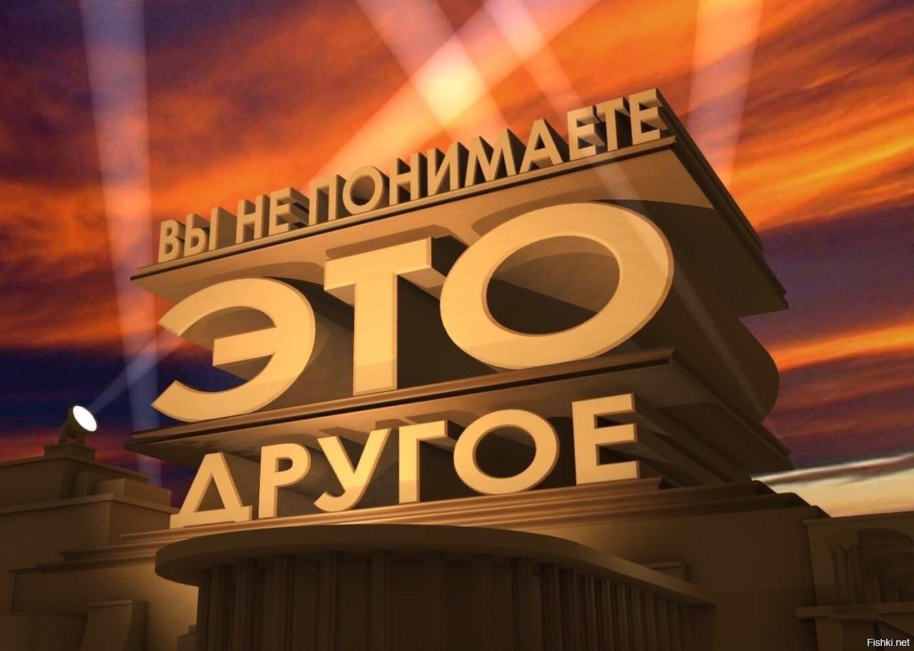 Юлия Витязева: Самая захватывающая часть американского шоу происходит не в США