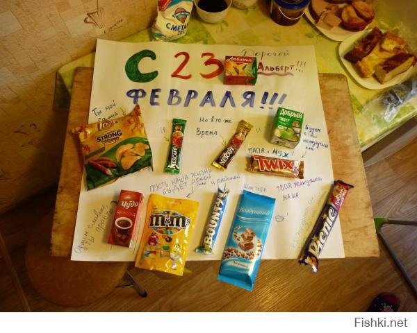Плакат из еды своими руками