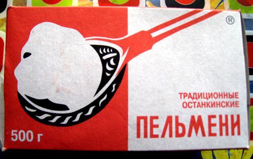 купить бластер для пельменей в москве данные погоде