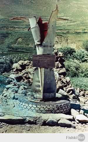 памятник в баграме картинки материалы