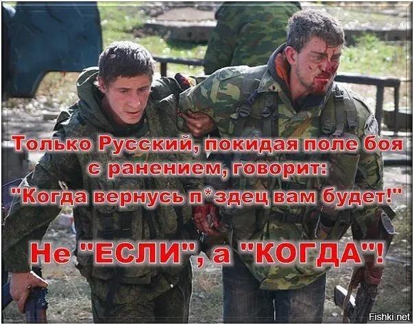 Иностранцы боятся русского мира
