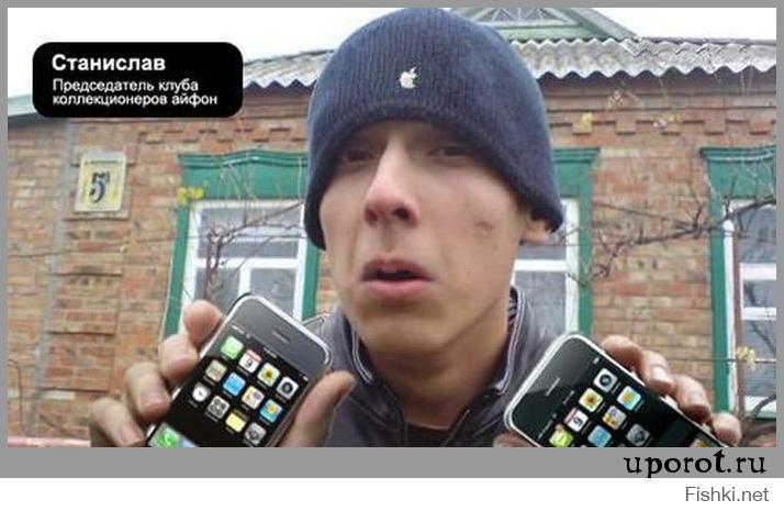 Смешные фото на айфон