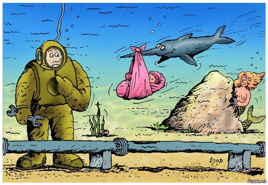 Картинки красоте, смешные картинки про подводную охоту