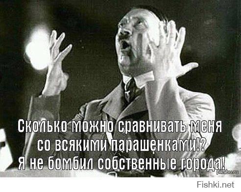Фотожабы и карикатуры на порошенко