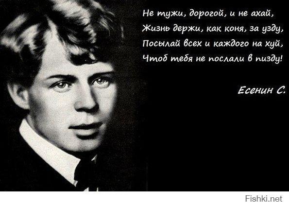 Маяковский В Пизду На Хуй