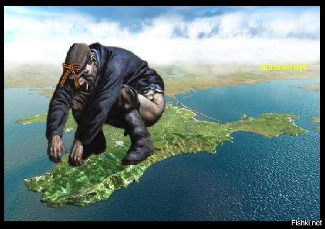 Крым наш картинки приколы, святого николая чудотворца