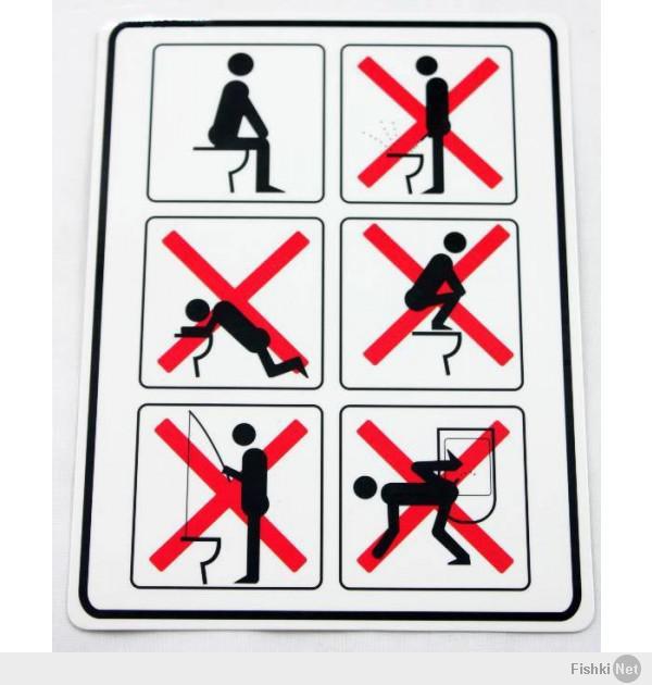 Прикольные картинка для туалета, открытка логотипом