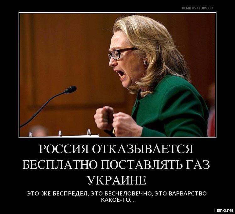 Демотиватор украина новые