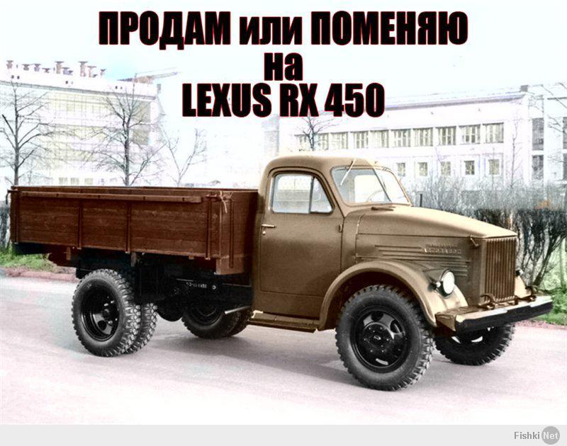 Автолегенды СССР. Грузовики. ГАЗ-51