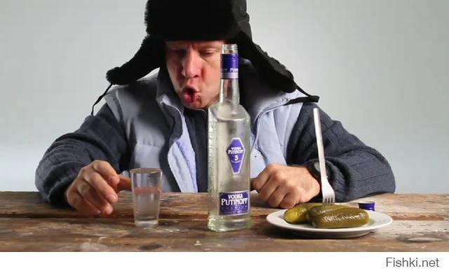 Шеф заставил сотрудницу выпить водку видео 14