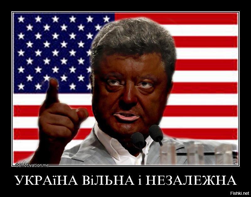 горбыля приколы про украину и америку фото маги