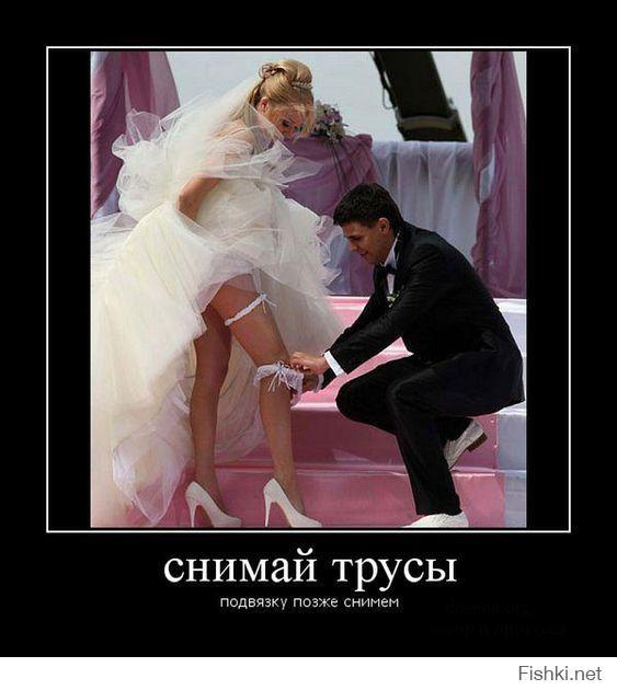 printsip-do-svadbi-tolko-v-popu