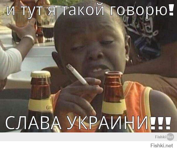 ну что тут сказать слава украине картинка она