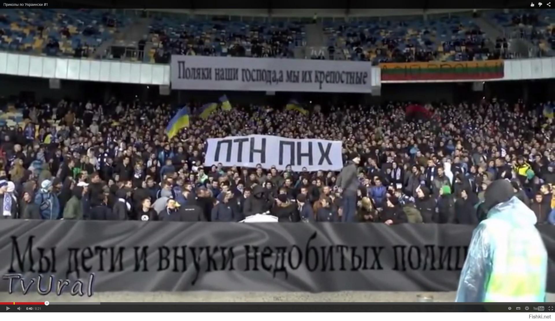 хохмы про украину фото разработчиков